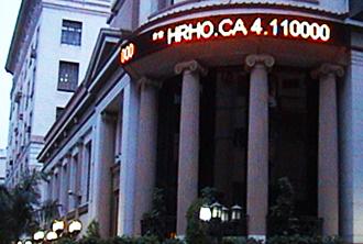 Cairo and Alexandria Stock Exchange